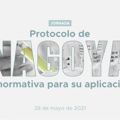 ¡VIDEO disponible! Jornada sobre utilización de recursos genéticos en el marco del Protocolo de Nagoya y normativa para su aplicación